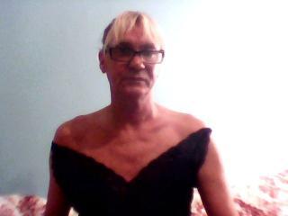 Hình ảnh đại diện sexy của người mẫu MarinneTs để phục vụ một show webcam trực tuyến vô cùng nóng bỏng!