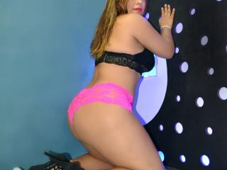 Picture of the sexy profile of MiaDisley, for a very hot webcam live show !