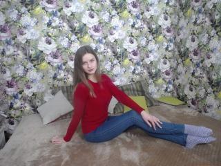 Velmi sexy fotografie sexy profilu modelky PaigeHill pro live show s webovou kamerou!