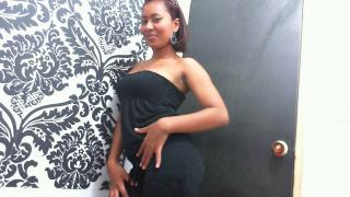 Picture of the sexy profile of SUANIHOT, for a very hot webcam live show !